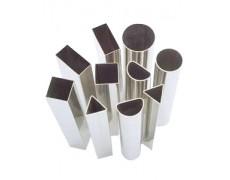 Aluminium Pipe,Tube