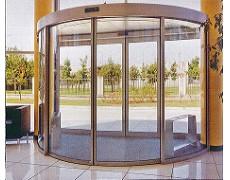 FRAMELESS GLASS FOLDING DOOR
